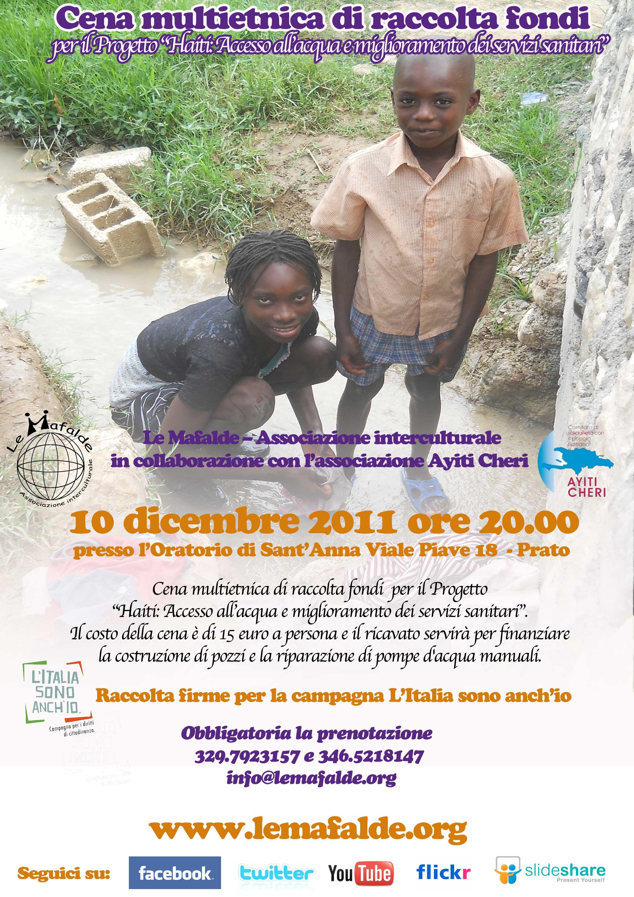 cena-haiti_10dicembre2011